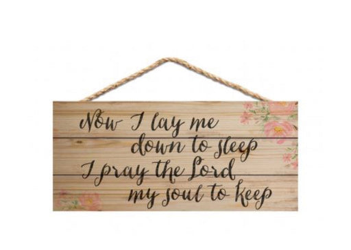 Now I Lay Me Down To Sleep Wood Sign