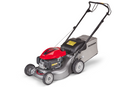 "Honda HRG466SK 18"" Self Propelled IZY Lawnmower"