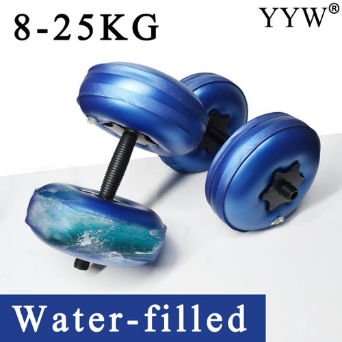 5 -25 KG Fitness Water-filled Dumbbell Fitness Equipment Training Arm Muscle Fitness Adjustable Convenient Water Injection Dumbb