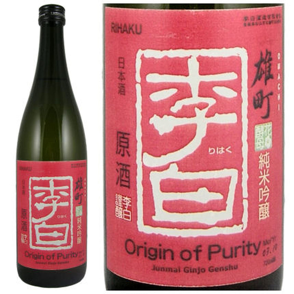 "Rihaku ""Origins of Purity"" Junmai Ginjo Namazake - 720ml"