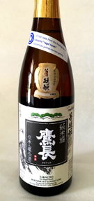 "Takacho ""Regal Hawk"" Bodaimoto Muroka Genshu - 720ml"