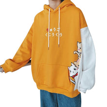 Load image into Gallery viewer, Funny Cat Hoodie