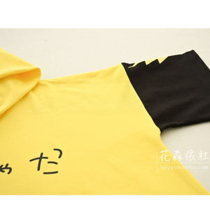 Kawaii Pikachu T-Shirt