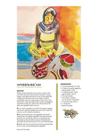 2019 Calendar - Recipes from Palestine