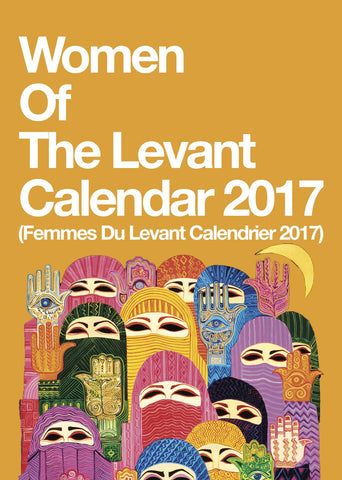 2017 Calendar of Women of the Levant