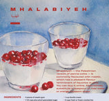 Remaindered! 2020 Calendar - Buy it for the Palestinian Sweet recipes