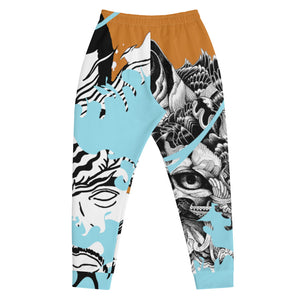 Dark Orange WI$E Culture Men's Sweatpants