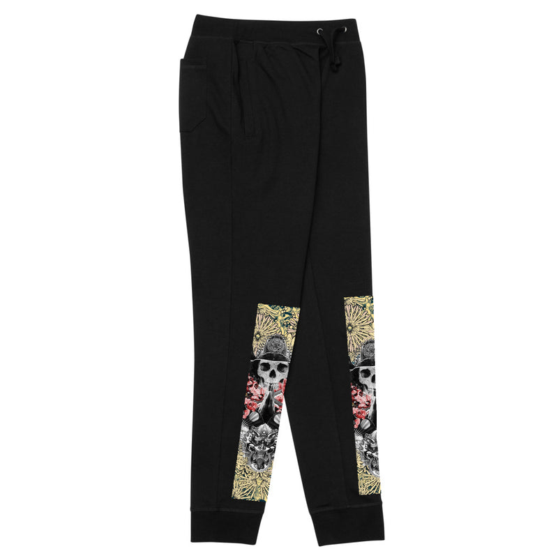 The Unforgettable Women's Tight Fit Sweatpants