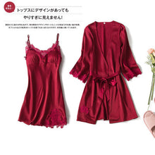 Load image into Gallery viewer, Women's Luxury Robe and Gown Sets Elegant Embroidery Suspender + Bathrobe 2 Piece Set Soft Sleepwear