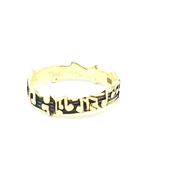 music notes ring - r106