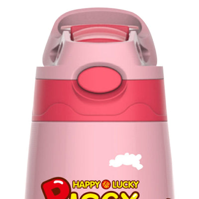 kidz Bot Stainless Steel Vacuum Insulated Double Wall Flask, 400ml-Flasks