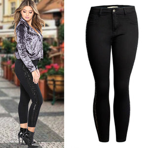 Side stripe black skinny jeans - Easy2cart.com