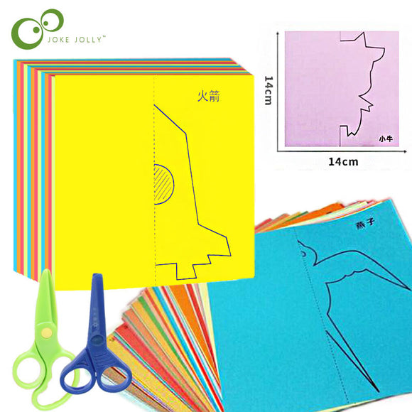 paper folding and cutting art craft DIY