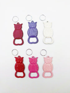 Owl Keychain Bottle Opener Pick Your Color Cast Iron Key Chain Bar Accessory Beer Soda Pop Woodland Creature
