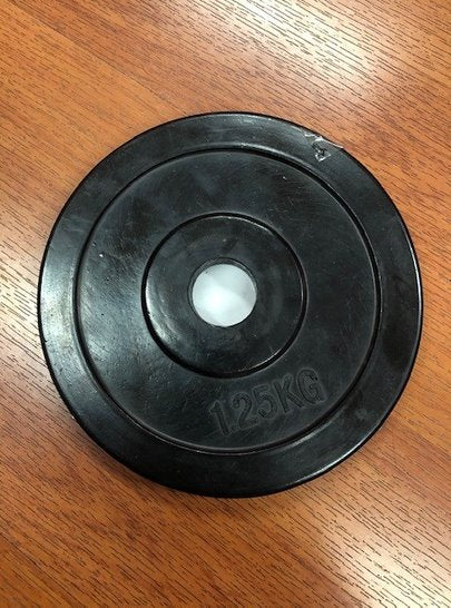 1.25kg 25mm Weight Plate Rubber (1x only)