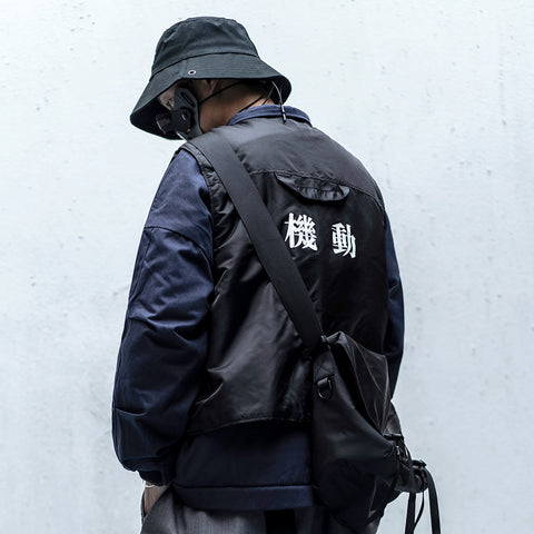 FUNCTIONAL TWO PIECE CARGO JACKETS