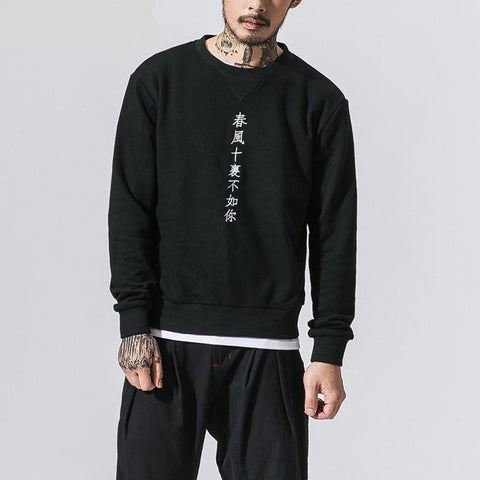 Embroidery male long sleeves round neck loose large yards autumn retro Chinese wind Sweatshirts