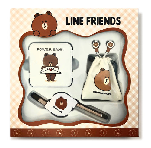 Browny Power Bank Gift Set