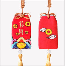 Load image into Gallery viewer, Omamori DIY ( ages 16+)