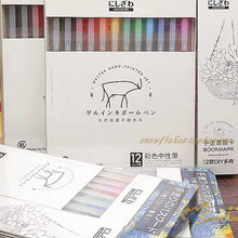 Load image into Gallery viewer, 12PCS Japanese Color Gel Pen