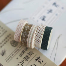 Load image into Gallery viewer, Washi Tape - Simno no.4