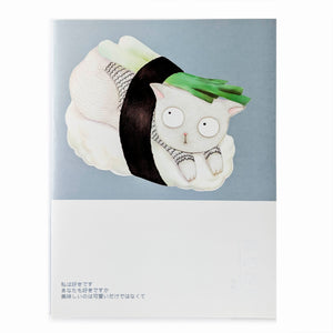 Light Blue Sushi Cat Notebook