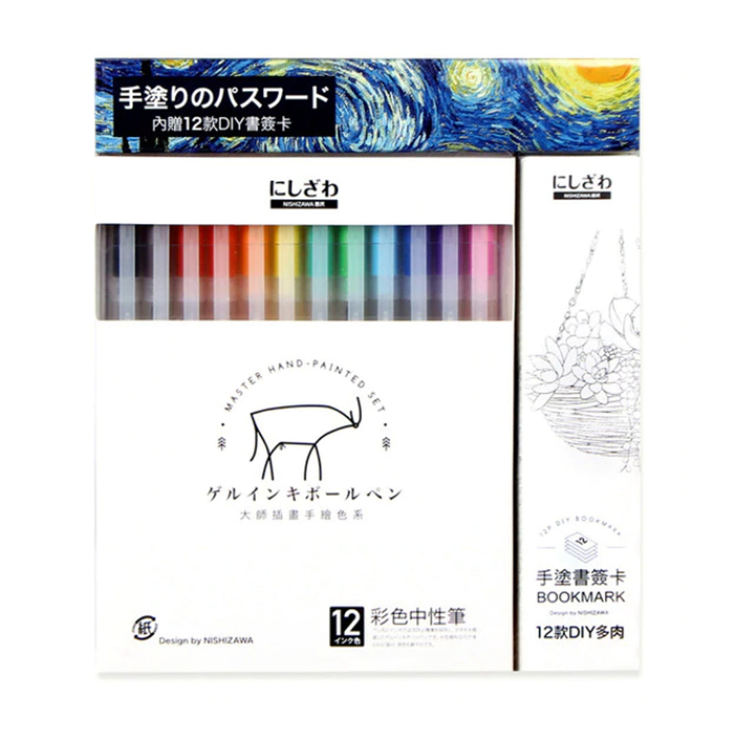 12PCS Japanese Color Gel Pen