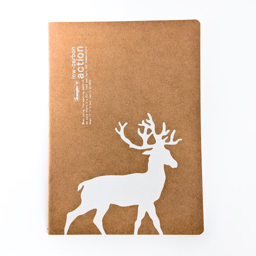 Caribou Animal Notebook