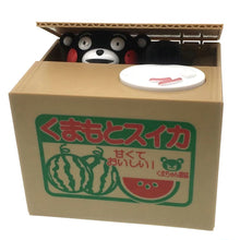 Load image into Gallery viewer, Piggy bank Kumamon (japan import)