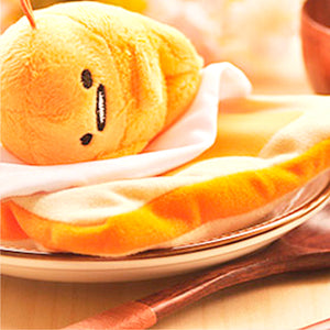 Gudetama Key Chain