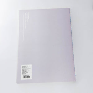 Light Purple Sushi Cat Notebook