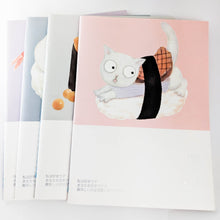Load image into Gallery viewer, Assortment of Sushi Cat Notebooks Set (4pc)