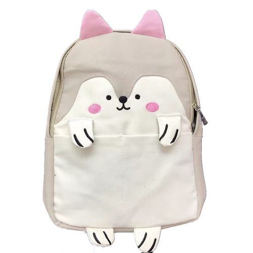 Character Animal Backpack- Gracieba