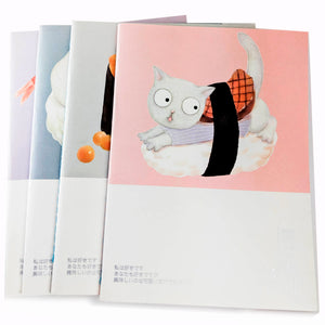 Assortment of Sushi Cat Notebooks Set (4pc)