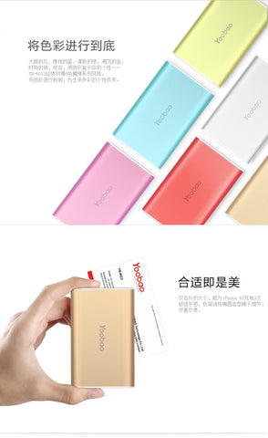 Yoobao Specialist Power Bank S3 6000mAh