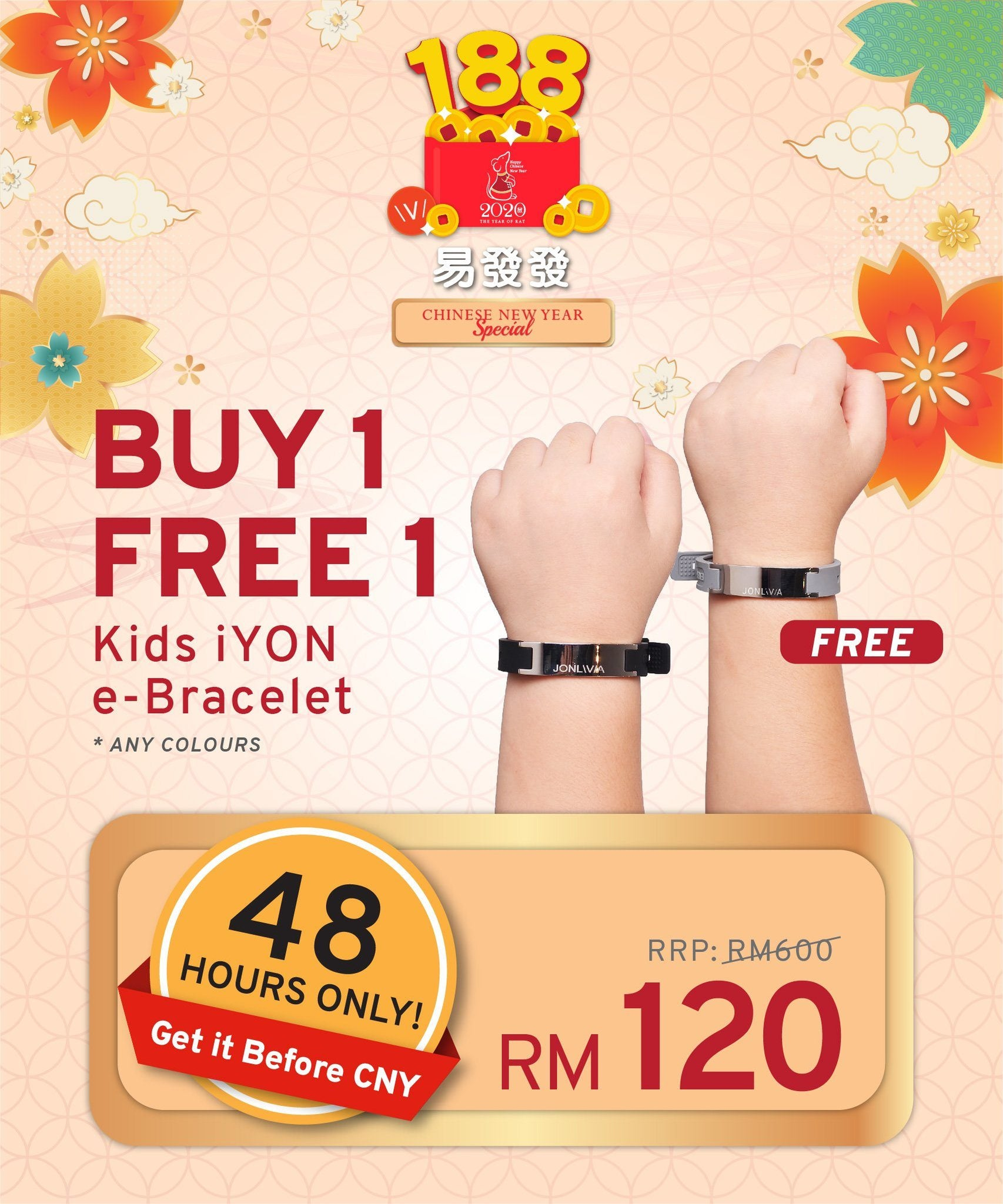 48 HOURS ONLY, BUY 1 FREE 1 iYON E-Bracelet [FOR KIDS] - Get it Before CNY