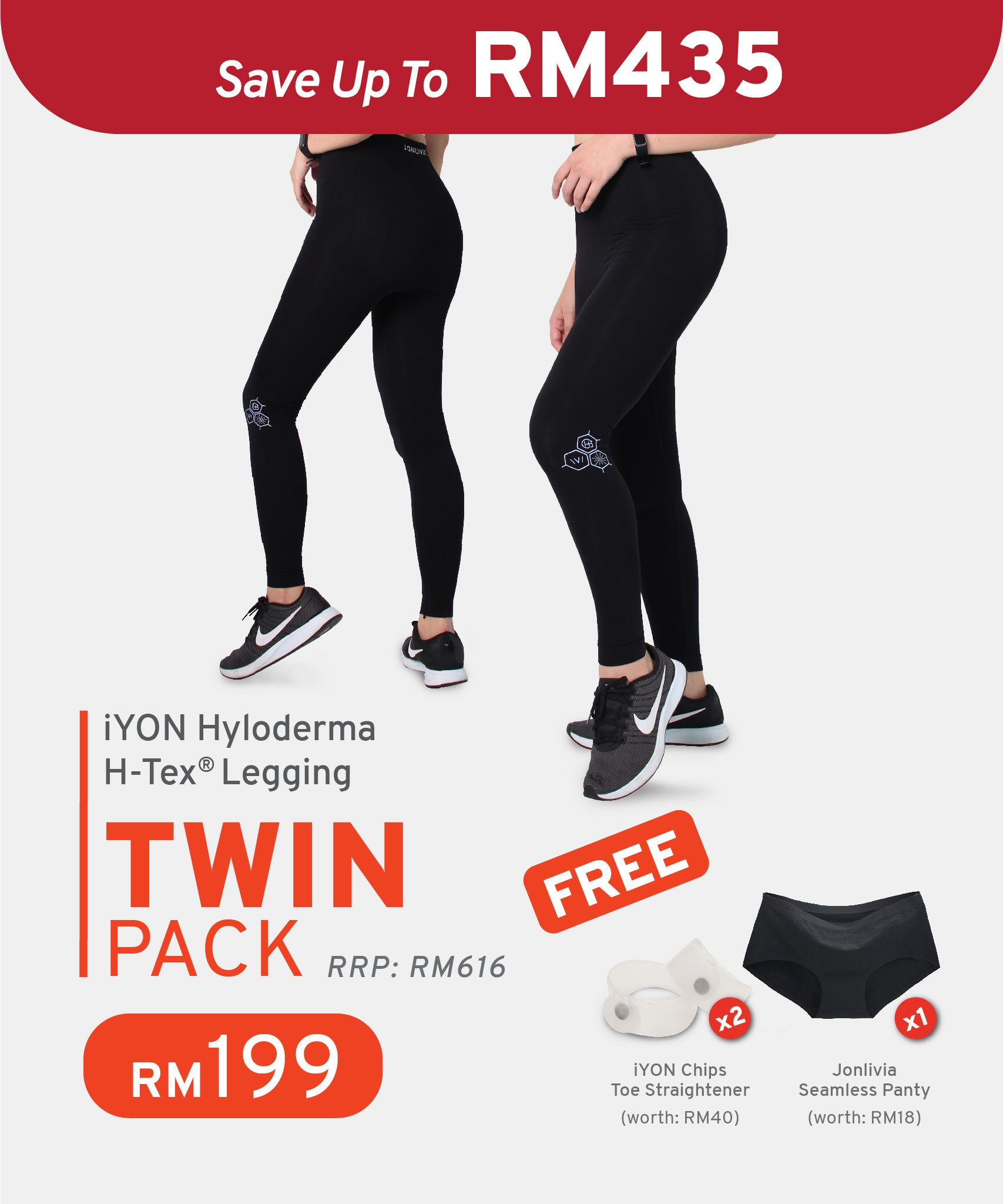 [PRE-ORDER] TWIN PACK iYON HyloDerma H-Tex® Leggings