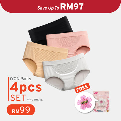 4 pcs BUNDLE Special-Made Butt Lifting Panties with iYON Technology [Pre-Order]