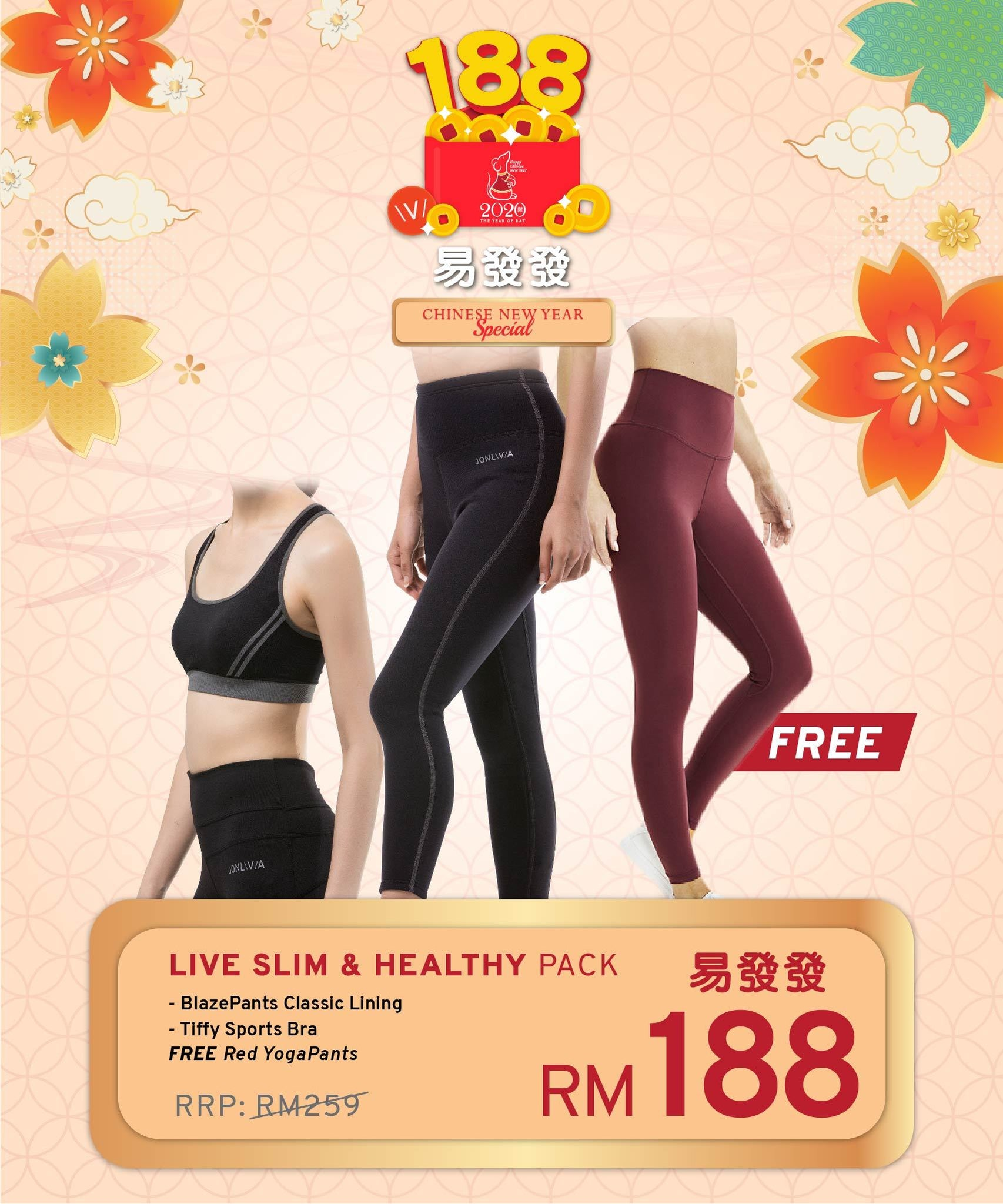 Live Slim & Healthy Pack (CNY2020 Theme Special - Red Yoga Pants)