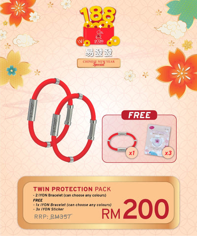 Twin Protection Pack CNY2020 Special