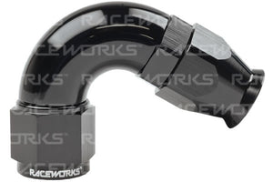 200/220 Series 120° Hose Ends