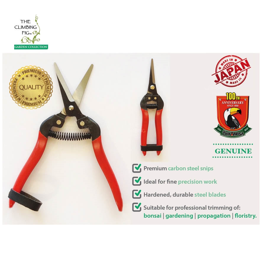 190mm Tough Garden Snipper Picker Trimmer & Secateur. For bonsai florist garden