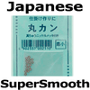 Japanese super smooth tippet rings