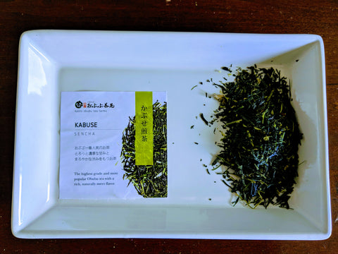Tea Tisanes Blends- Kabuse a sencha tea