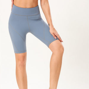 Women Stretchy High Waist Sport Shorts