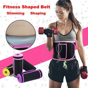 1 Piece Men Women Fitness Slimming Belt Waist Support Sweating Fat Burning Body Shaper