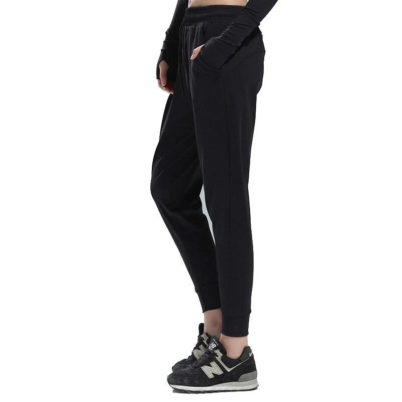 Loose Harem Drawstring Yoga Pants