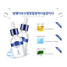 Load image into Gallery viewer, Hyaluronic Acid Serum For Shrink Pores Anti Wrinkle
