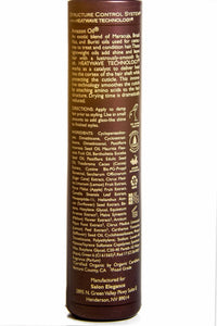 Elegance Amazon Oil Shine Therapy Paraben Free 2.3 oz.