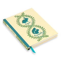 Woodland Classic Vintage Style Journal